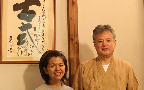 京の癒し処 古式(いにしえ)オーナーセラピスト夫妻