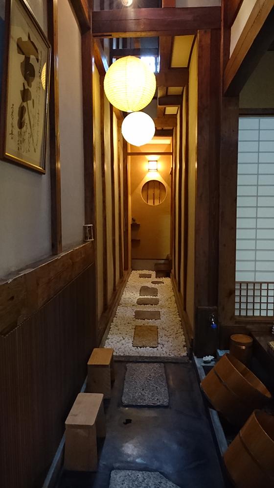 京の癒し処古式の独り言